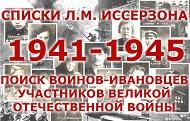 Вы смотрите галерею под названием: Акция 200 дней до Победы